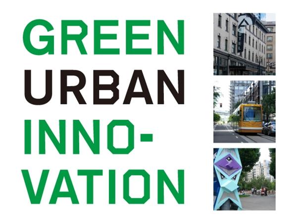 ポートランドに学ぶ グリーンシティのつくり方とつかい方
