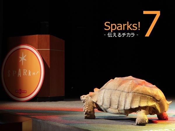 Sparks! 7